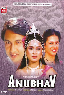 Anubhav 1986 Hindi Movie Watch Online