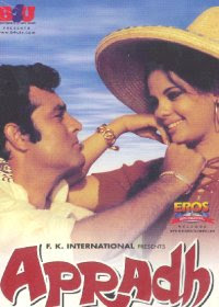 Apradh (1972) - Hindi Movie