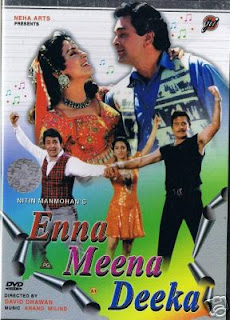 Eena Meena  Deeka (1994) - Hindi Movie
