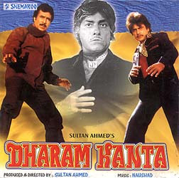 Dharam Kanta 1982 Hindi Movie Watch Online