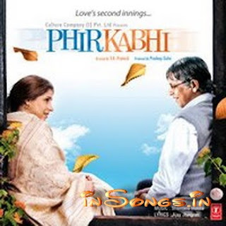 Phir Kabhi (2009) - Hindi Movie