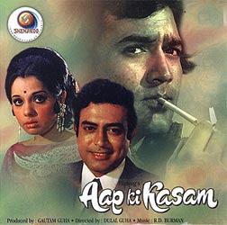 Aap Ki Kasam 1974 Hindi Movie Download