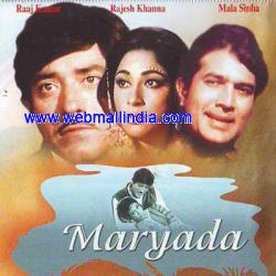 Maryada (1971) - Hindi Movie