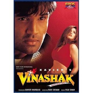 Vinashak - Destroyer (1998) - Suniel Shetty, Raveena Tandon, Danny Denzongpa
