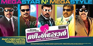 Love in Singapore 2009 Malayalam Movie Watch Online