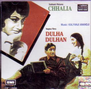 Dulha Dulhan 1964 Hindi Movie Download