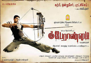Peranmai 2009 Tamil Movie Download