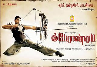 Peranmai 2009 Tamil Movie Download