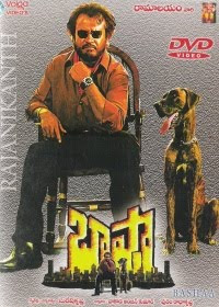 Bashaa Telugu Movie Watch Online