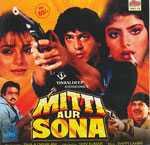 Mitti Aur Sona (1989) - Hindi Movie