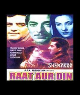 Raat Aur Din (1967) - Hindi Movie