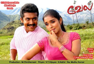 vel 2007 Tamil Movie Watch Online