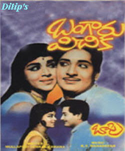 Bangaru Pichika 1968 Telugu Movie Watch Online