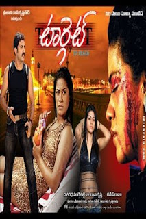 Target 2008 Telugu Movie Watch Online