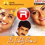 Nee Navve Chalu 2007 Telugu Movie Watch Online