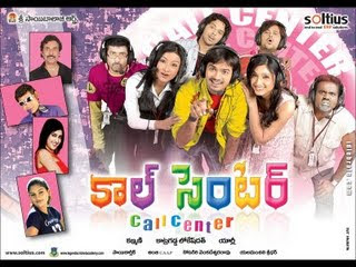 Call Center 2008 Telugu Movie Watch Online