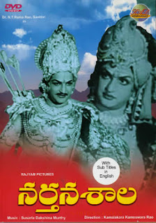 Narthanasala 1963 Telugu Movie Watch Online