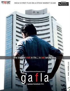 Gafla (2006) - Hindi Movie