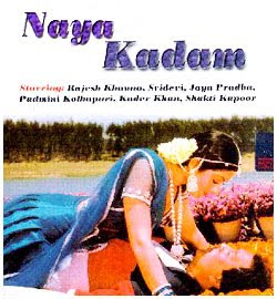 Naya Kadam (1984) - Hindi Movie
