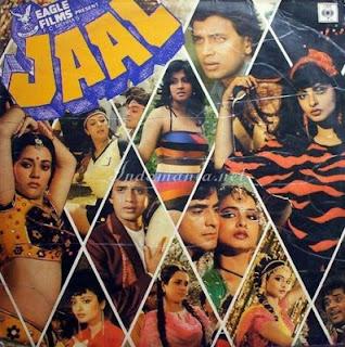 Jaal (1986) - Hindi Movie