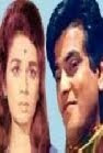 Parivaar 1968 Hindi Movie Watch Online