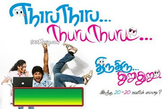 Thiru Thiru Thuru Thuru (2009) - Tamil Movie