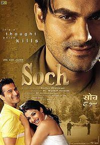 Soch (2002) - Hindi Movie
