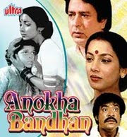Anokha Bandhan 1982 Hindi Movie Watch Online