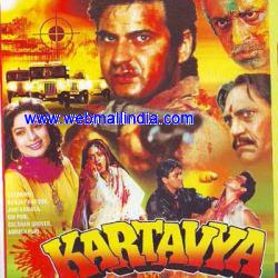 Kartavya 1995 Hindi Movie Watch Online