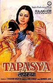 Tapasya (1976) - Hindi Movie