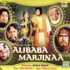 Alibaba Marjinaa (1977) - Hindi Movie