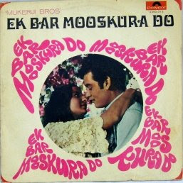 Ek Bar Mooskura Do (1972) - Hindi Movie