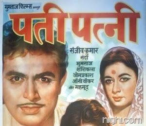 Pati Patni (1966) - Hindi Movie