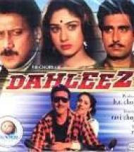 Dahleez (1986) - Hindi Movie