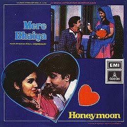 Mere Bhaiya (1972) - Hindi Movie