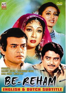 Be-Reham (1980) - Hindi Movie