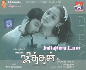 Jithan (2009) - Tamil Movie