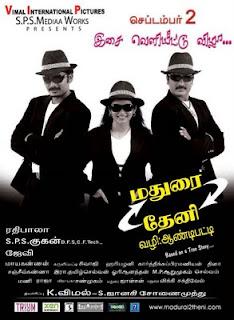Madurai To Theni (2009)