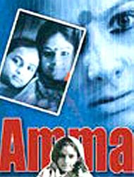 Amma (2002) - Hindi Movie