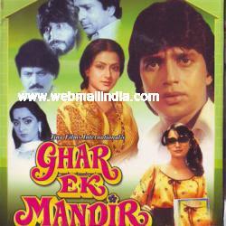 Ghar Ek Mandir 1984 Hindi Movie Watch Online Online Watch Movies Free