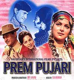 Prem Pujari (1970) - Hindi Movie
