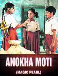 Anokha Moti (2000) - Hindi Movie