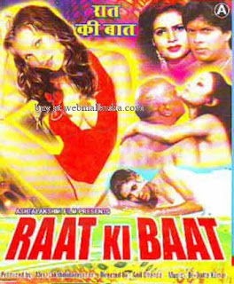 Raat Ki Baat (2000) - Hindi Movie