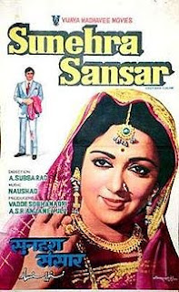 Sunehra Sansar (1975) - Hindi Movie