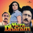 Mera Dharam (1986) - Hindi Movie