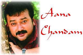 Aanachandam (2006)
