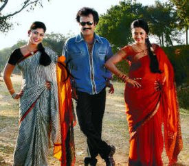 Chandramukhi 2005 Tamil Movie Watch Online