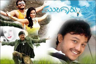 Mungaru Male 2006 Kannada Movie Watch Online