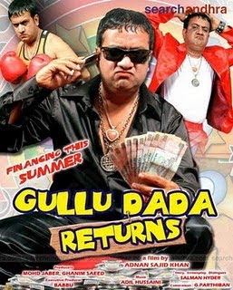 Gullu Dada Returns 2010 Hindi Movie Watch Online