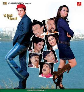 Do Dilon Ke Khel Mein 2010 Hindi Movie Watch Online
